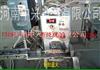 供应郴州『硬质合金刀头钎焊机』高频焊接机专用设备