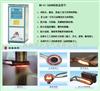 供应zui低价标准件加热炉→50KW高频加热炉←畅销全国