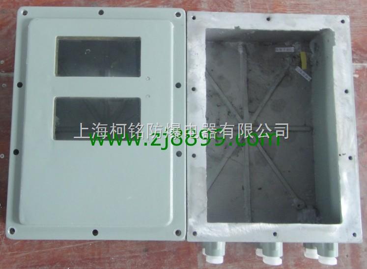 ,防爆接线箱厂家,300*400*180防爆箱,防爆分线箱厂家   合用于IIA、IIB、IIC类,温度组别为T1-T5的**性气体景象。BJX51防爆接线箱,精良防爆接线箱,防爆接线箱厂的用处和特点:  BJX51系列防爆接线箱手艺参数   履行标准:GB3836.1-2000、GB3836.2-2000、GB3836.3-2000、IEC60079   防爆标识表记标帜:ExdIIT6、*ExdIIBT6、*ExedIICT6   额外电压:AC380/50Hz   额外电流:20A   防