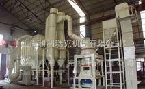 電氣石磨粉設備