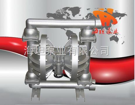江苏QBY系列铝合金气动隔膜泵质量