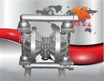 江苏QBY系?#26032;?#21512;金气动隔膜泵质量