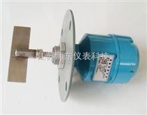 液位变送器 RDS-3351LT系列