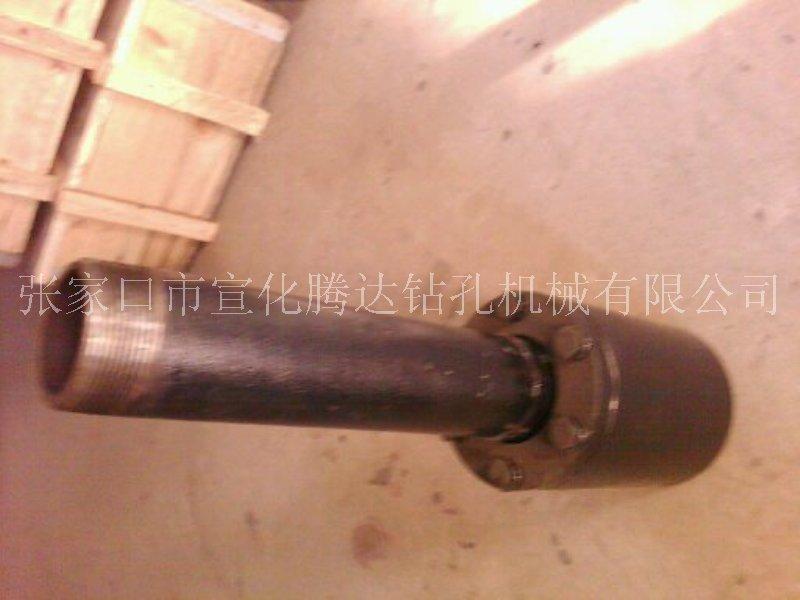 KQG150活动体KQG150潜孔钻机配件