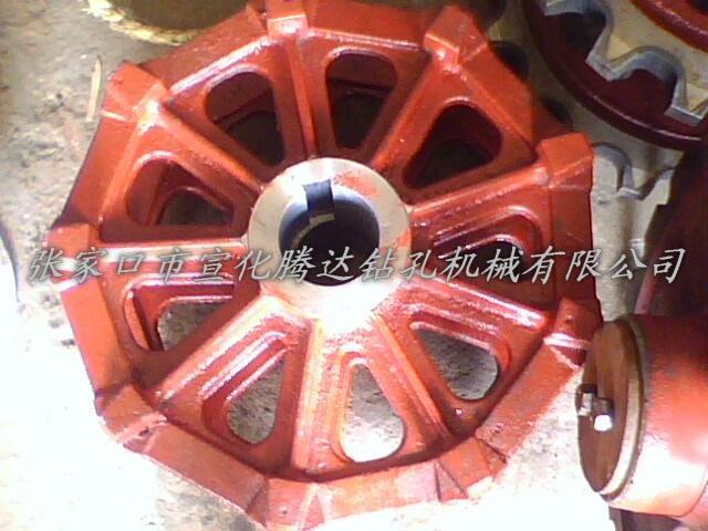 KQG150花轮,KQG150Y钻机配件花轮