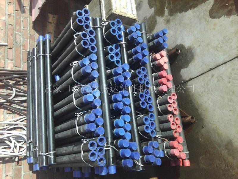 QZJ100B钻杆50钻杆1米潜孔钻杆