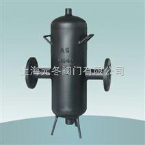 汽水分離器AS 汽水AS分離器