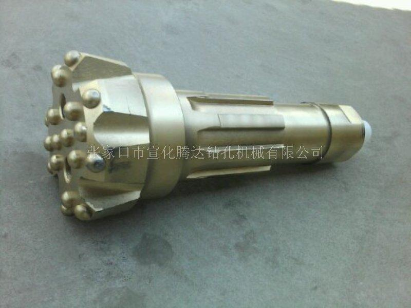 DHD345A-130钎头宣化钎头厂家
