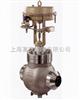 进口高压调节阀-进口电动调节阀-进口气动调节阀