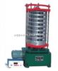 高性能ZBSX-92A顶击式标准振筛机,振筛机价格|参数|图片