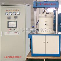 廣樹熱壓爐 實驗熱壓爐 智能熱壓爐
