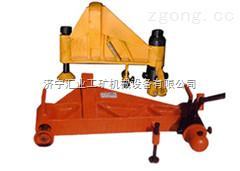 銷售KWPY-300型液壓彎道器的價格