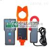 ZS9500 无线高压电流互感器变比测试仪