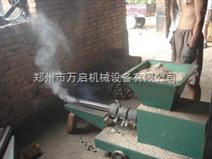 機制木炭機