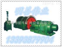 2JTP型双筒矿用提升绞车2JTP-1.2×0.8