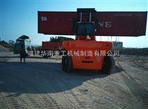供应华南重工内燃重型大吨位30吨叉车港口码头集装箱叉车船用30吨叉车
