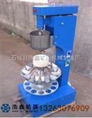广东韶关直供XSHF23湿法分样机 湿法浓缩型分样设备 冶金科研研究用