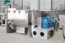 夹层加热混合机 多功能WLDH螺带混合机 连续式出料 混合均匀