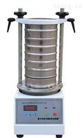 化工原料实验筛 河南多功能提取机 微型不锈钢振荡筛