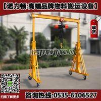 可调式移动龙门吊【LTSC500-4030A/500kg载重】
