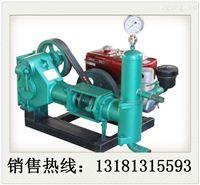 BW1系列各规格单缸砂浆泵