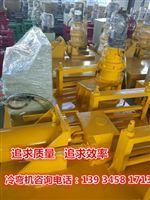 槽钢弯拱机价格液压工字钢弯曲成型机