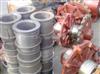 KQG150Y潜孔钻机配件全套KQG150潜孔钻机生产厂家